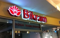 Bikram Yoga: Rediscovering the Practice Post-Baby