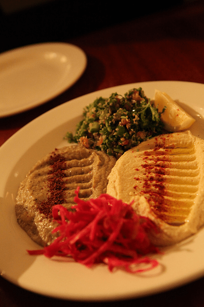 Baba Gannoj and Hummus at Nuba