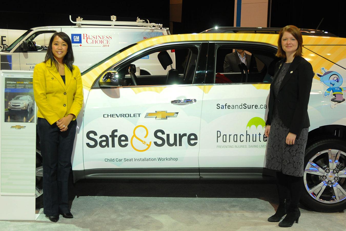 safe-sure9